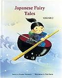 Japanese Fairy Tales Vol. 2 (Japanese Fairy Tales (Numbered))