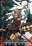 Cover art for  .hack//G.U. Trilogy