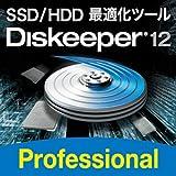 Diskeeper 12J Professional  [ダウンロード]