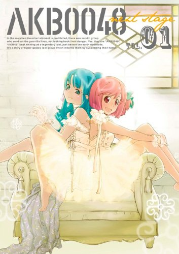 AKB0048 next stage VOL.01 [DVD]