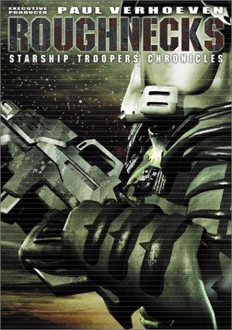 スターシップ・トゥルーパーズ クロニクルズ BOX 1 (通常版) [DVD]