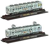 鉄道コレクション 和歌山電鐵2270系たま電車 2両セット