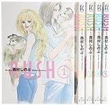 RUSH コミック 1-5巻セット (Feelコミックス)