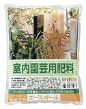 JOYアグリス 室内園芸用肥料エースボール 600g