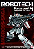 echange, troc Robotech: the Macross Saga / 1 (Remastered) [Extended ed.] [Import anglais]