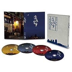 �[��H�� ��ꕔ&��y�f�B���N�^�[�Y�J�b�g�Łz [Blu-ray]