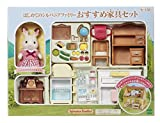 Epoch Sylvanian Families Sylvanian Family Recommended furnit...