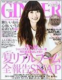 GINGER (ジンジャー) 2013年 09月号 [雑誌]
