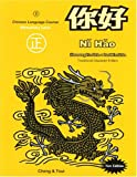 img - for Ni Hao 2: Chinese Language Course Elementary Level : Traditional Character Edition (Chinese Edition) book / textbook / text book