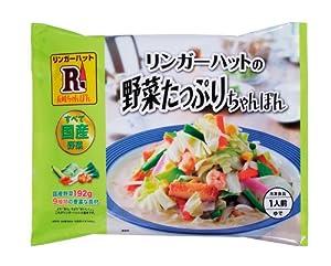 リンガーハット 野菜たっぷりちゃんぽん 4食入り