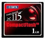 I-O DATA CF115-1G コンパクトフラッシュ CD115倍速相当 1GB