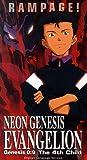 echange, troc Neon Genesis Evangelion - Part 9 [VHS] [Import anglais]