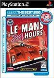 LE MAN 24 HOURS SEGA THE BEST2800