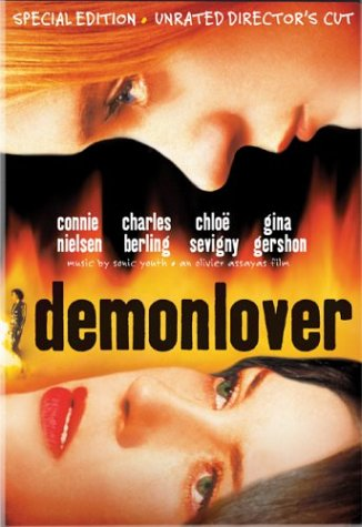 Cover art for  Demonlover (Unrated Director's Cut)