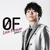 『家政婦さんっ! ~トキメク☆イケメン男子寮~』主題歌 1stシングル 0F~Love Forever~ 0F~Love Forever~ 3次元ver.