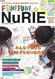 FUN! FUN! NuRIE ~みんなで楽しむ大きなぬり絵の本 (e-MOOK)