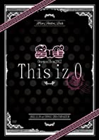 SuG Oneman Show 2012 This iz 0 [DVD]()