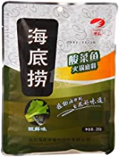 Hai Di Lao Hot Seasoning Soup 220g 77oz Pickled Vegetable
