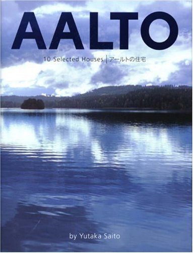 AALTO 10 Selected Houses アールトの住宅