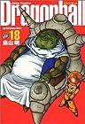 ドラゴンボール 完全版 第18巻 2003年08月04日発売
