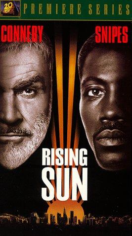 Rising Sun [VHS]