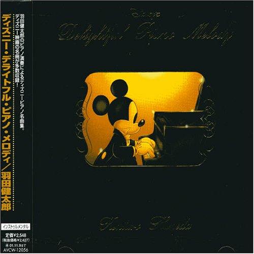 Amazon.com: Disney: Delightful Piano Melody: Music