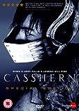 echange, troc Casshern [Special Edition]