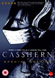 Casshern - Limited Metal DVD Box Edition
