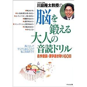 51969FEYGML._SL500_AA300_.jpg : 大人 漢字 ドリル 無料 : 漢字