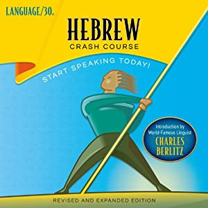 Hebrew Crash Course by LANGUAGE/30 Audiobook
