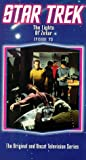 echange, troc Star Trek 73: Lights of Zetar [VHS] [Import USA]