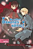 Ab sofort Dämonenkönig! (Nippon Novel), Band 14