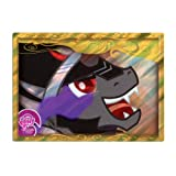 King Sombra My Little Pony Friendship is Magic Series 2 #G5 Trading Card