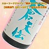 男山本店 蒼天伝(そうてんでん) 特別本醸造 720ml