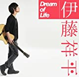 伊藤祥平「Dream of Life」