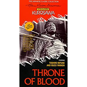 a comparison of macbeth by william shakespeare and throne of blood by kurosawa Jennifer yoo november 2009 film & theater throne of blood unmasked: shakespeare transposed for noh theatre and japan critics commonly describe throne of blood as kurosawa akira's adaptation of macbeth.