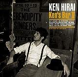 Ken's Bar II(ブルースペックCD)