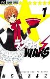 ランウェイ・WARS(1) (フラワーコミックス)