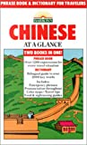 img - for Chinese at a Glance: Phrase Book and Dictionary for Travelers book / textbook / text book