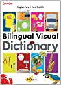 Bilingual Visual Dictionary CD-ROM (English-Farsi) (Milet Multimedia)