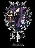 アニメ「黒執事」を12月30日に11時間にわたりニコ生で一挙放送