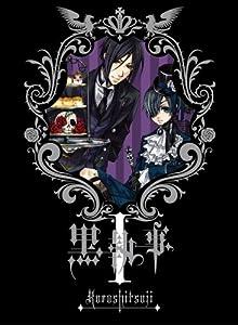 黒執事 I 【完全生産限定版】 [DVD]