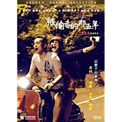 Stolen Years [Blu-ray]