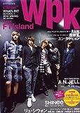 WPK 2010 Spring (SONY MAGAZINES ANNEX 第 505号)