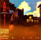 Live Vol.2 Who Ma (Japanese Mini Lp)