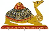 Handpainted Kudan Studded Camel Key Holder