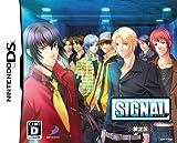 echange, troc Signal [Limited Edition][Import Japonais]