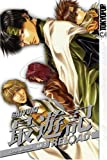 Saiyuki Reload Volume 5 (v. 5)