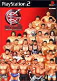 echange, troc King of Colosseum: All Japan X New Japan X Pancrase[Import Japonais]