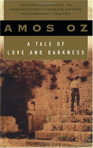 A Tale of Love and Darkness, Amos Oz